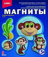 """Фигурки на магнитах """"Озорные обезьянки"""""""
