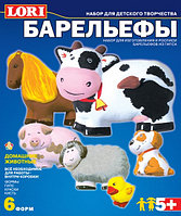 """Набор для отливки барельефов """"Домашние животные"""""""