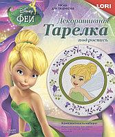 """Тарелка из гипса Disney """"Фея Динь Динь"""""""