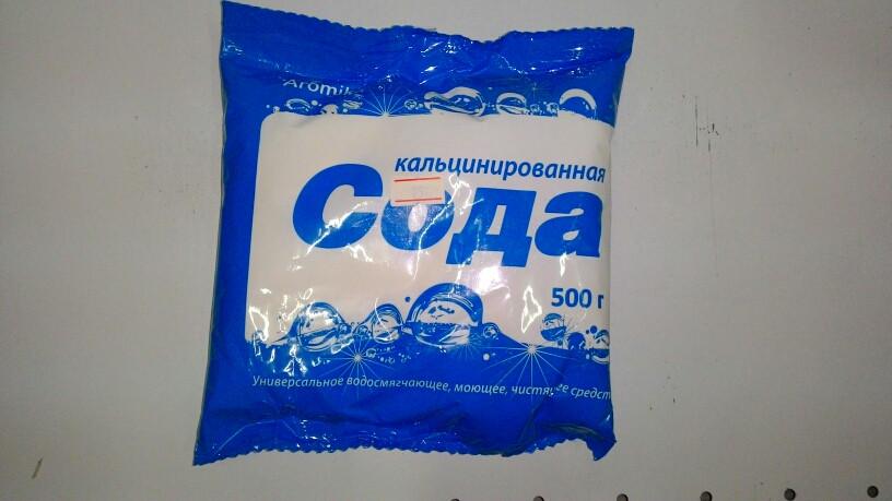 Сода кальцинированная Аромика 500гр