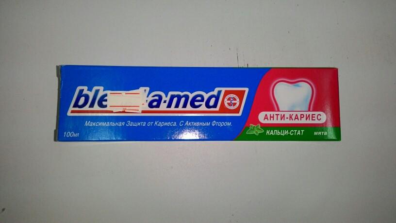 Зубная паста Бленд А Мед  Антикариес 100мл Мята