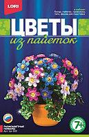 """Цветы из пайеток """"Разноцветные герберы"""""""