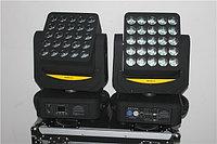 Вращающая LED головка Matrix 5x5
