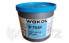 Контактный клей для пробки Wakol D 3540 2500 гр.