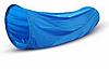 Тоннель для подлезания с двумя обручами, длина - 2,5 м., диаметр - 750 мм