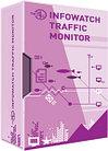 InfoWatch Traffic Monitor Standard