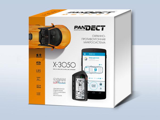 Автосигнализации в алматы PANDECT X-3050