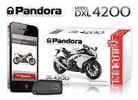 Мотосигнализации в алматы Pandora DXL 4200