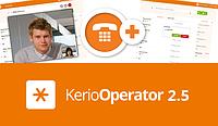 Kerio® Operator 2.5, фото 1