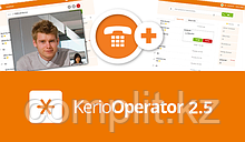 Kerio® Operator 2.5