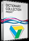 Коллекции словарей 12