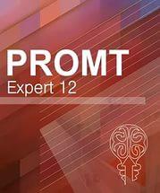 PROMT Expert 12