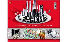 Настольные игры Ходилки, мемо, экономические от Рыжего Кота, Геодома