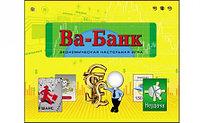 Настольная экономическая игра Ва-банк