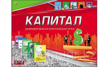 Настольная экономическая игра Капитал