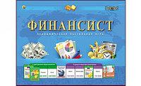 Настольная экономическая игра Финансист