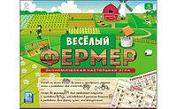 Настольная экономическая игра Веселый фермер