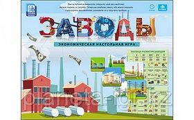Настольная экономическая игра Заводы