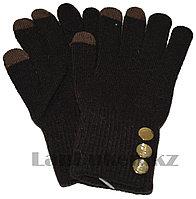 Сенсорные перчатки коричневые