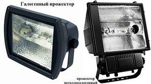 Прожекторы уличные, металлогалогенные и галогенные