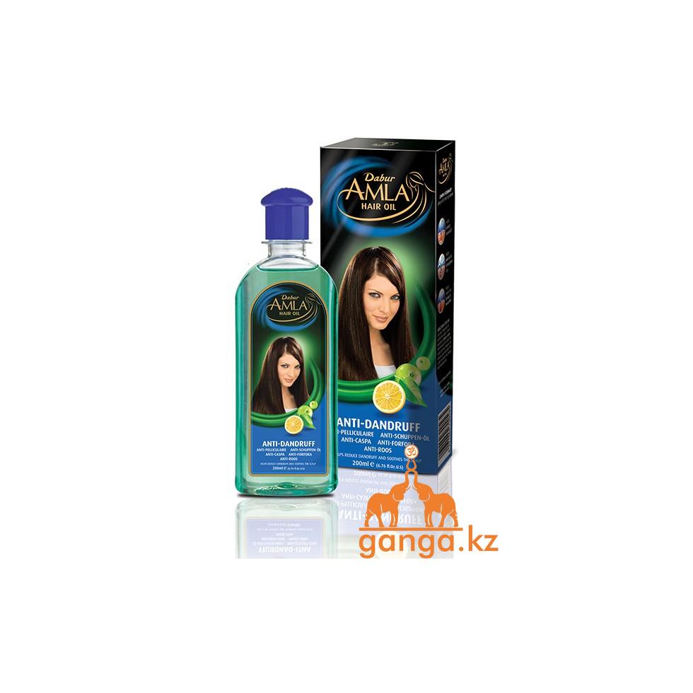 Масло для волос Амла от перхоти (Amla Anti-DandruffHair oil DABUR) 200 мл