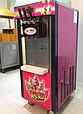 Фризер для мягкого мороженого Guangshen 368С, фото 5