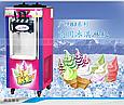 Фризер для мягкого мороженого Guangshen 368С, фото 2