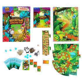 """Игра 3D бродилка """"Веселые джунгли"""""""