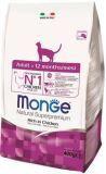 Monge Sensitive 10кг Для чувствительного пищеварения Сухой корм для взрослых кошек