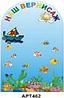 Стенд «Наш вернисаж» / рыбки