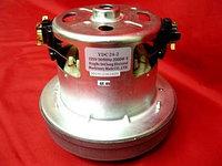 Универсальный мотор (двигатель) для пылесосов 2000W, фото 2