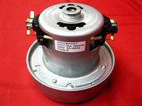 Двигатель пылесоса 1600W H-119мм, D-135мм, h-35мм SAMSUNG