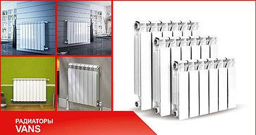 Оборудование для отопления и кондиционирования , фото 3