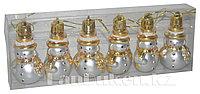 """Набор новогодних елочных игрушек """"Снеговик"""" (желтые) 6 шт. A-084"""