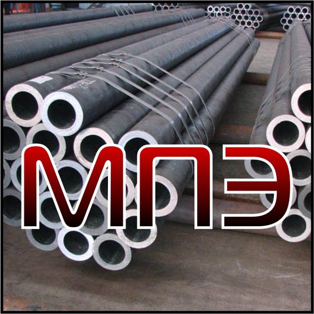 Труба бесшовная стальная по ГОСТ 8732-78 по ГОСТ 8734-75