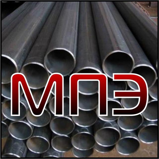 Труба электросварная стальная прямошовная ГОСТ 10704-91, ГОСТ 10705-80, ГОСТ 10706-76 оцинкованная