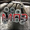 Труба 14х2.5 стальная котельная бесшовная горячедеформированная ТУ 14-3р-55-2001 190 460 сталь 20 12х1мф