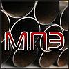 Труба 14х1 мм стальная электросварная прямошовная ГОСТ 10704-91 10705-80 сталь 3 10 20 09г2с сварная