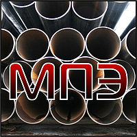 Труба 14х1.2 мм стальная электросварная прямошовная ГОСТ 10704-91 10705-80 сталь 3 10 20 09г2с сварная
