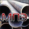 Труба бесшовная 48х3 стальная горячекатаная горячедеформированная ГОСТ 8732-78 сталь 20 09г2с 40Х 45 48*3