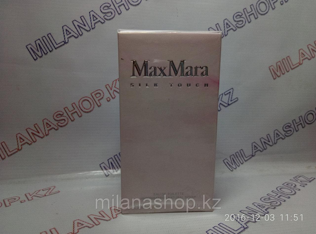 Max Mara Silk Touch ( 90 мг )