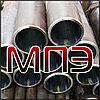 Труба 105х18 мм сталь 3 20 35 45 40Х 30хгса 09г2с круглая толстостенная ГОСТ 8732 53383-2009 гк г/к бесшовка