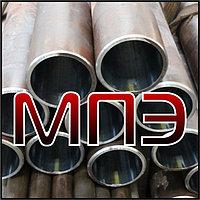 Труба 34х9.5 стальная бесшовная холоднокатаная холоднодеформированная ГОСТ 8734-75 сталь 20 09г2с 40Х 45