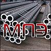Труба 14 мм диаметр бесшовная безшовная холоднокатанная х/к стальная ГОСТ 8734-75 тубы круглые бесшовные