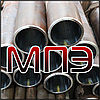 Труба 70 мм диаметр бесшовная безшовная холоднокатанная х/к стальная ГОСТ 8734-75 тубы круглые бесшовные