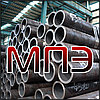 Труба 219 мм диаметр бесшовная безшовная холоднокатанная х/к стальная ГОСТ 8734-75 тубы круглые бесшовные
