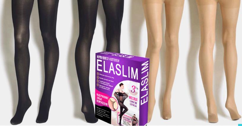 Нервущиеся капроновые колготки ELASLIM 60 DEN - фото 5