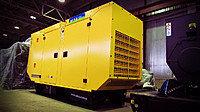 Дизельный генератор Дизельная электростанция AKSA AD 550 (400 кВт) , фото 1
