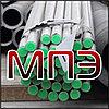 Труба 22х3.5 стальная котельная бесшовная горячедеформированная ТУ 14-3р-55-2001 190 460 сталь 20 12х1мф