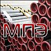 Труба 25х4 стальная котельная бесшовная горячедеформированная ТУ 14-3р-55-2001 190 460 сталь 20 12х1мф